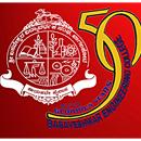Basaveshwar Engineering College (Autonomous) logo