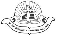 Navkis College of Engineering, Hassan logo